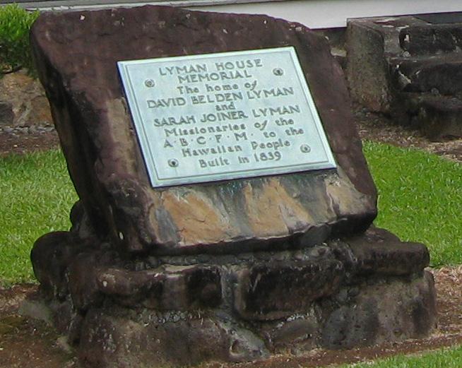 Lyman_House_Memorial