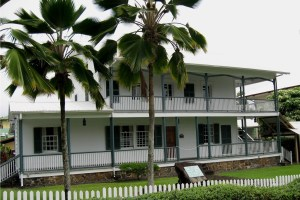 Lyman Museum and Mission House – Hilo, Hawai'i Island