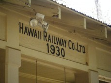 Mahukona-Hawaii_Railway_Co