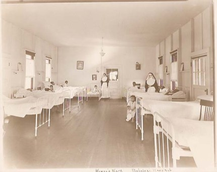 Malulani_Hospital-women's_ward-(MauiNews)