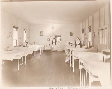 Malulani_Hospital-women's_ward-(MauiNews)