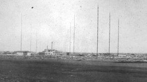 Marconi-UH