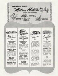 Matson-Royal_Hawaiian-Princess_Kaiulani-Moana-Surfride-Hotels_Ad-(eBay)-1958
