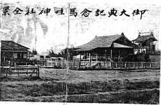 Maui-Jinsha-Mission-building-1916