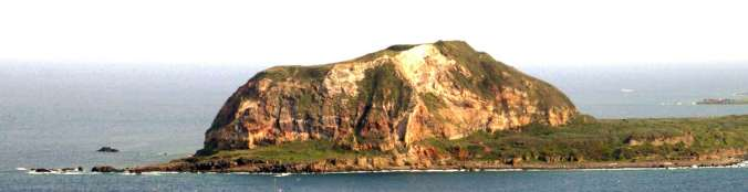 Mt. Suribachi, the most prominent geological feature on the island of Iwo Jima