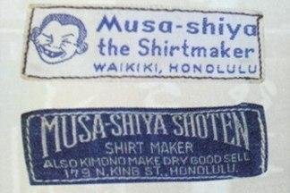 Musashiya_Labels-heddels