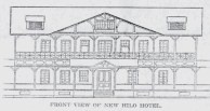New Hilo Hotel-Front-PCA-Feb_26,_1897