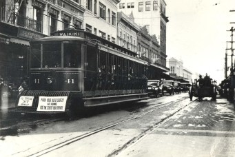 Park your auto safely at home use the street car service.