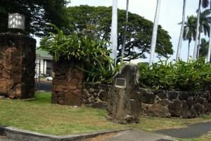 Pōhakuloa