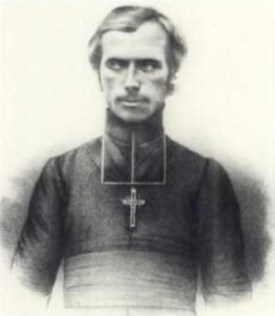 Portrait Of Monsignor Louis Désiré Maigret SS.CC., (1804 - 1882), The First Apostolic Vicar Of The Apostolic Vicariate Of The Sandwich Islands