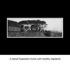 Rebuilt-Kapiolani_Home
