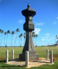 Restored Japanese Stone Lantern Memorial—Kapaa