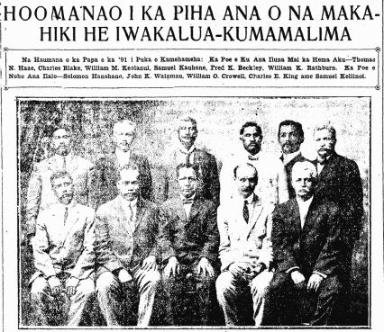 Reunion of Kamehameha Schools 1st graduating class-kuokoa-06_16_1916