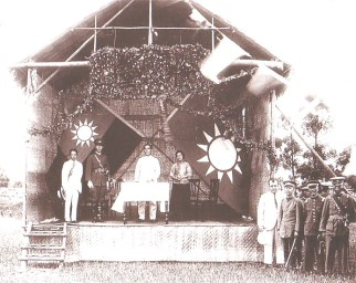 Sun Yat-sen (middle, dressed in white) and Chiang Kai-shek (on stage in uniform) Whampoa Military Academy-1924