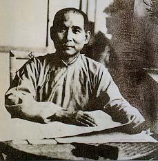Sun_Yat-sen_1924_Guangzhou