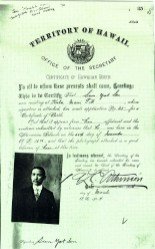 Sun_Yat-sen_Hawaii_Birth_Certificate-Issued_by_the_US_to_allow_Sun's_travel_in_Us
