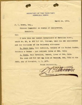 Sun_Yat-sen_Hawaii_Birth_Certificate-letter