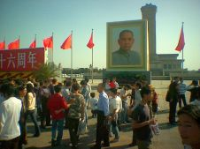 Sun_yatsen_in_Tiananmen_Square