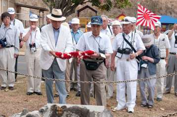 Unabarakai_Association,_Japanese_Aircraft_Impact_Site-Commemoration