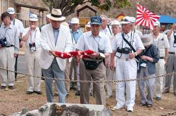 Unabarakai_Association,_Japanese_Aircraft_Impact_Site-Commemoration