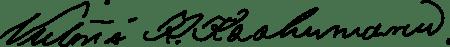 Victoria_K_Kaahumanu_signature-1855