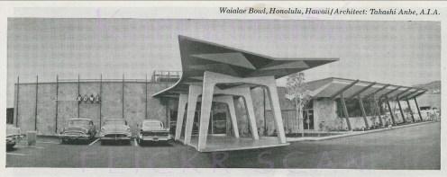 Waialae_Bowl at Waialae Shopping Center-kamaaina56-1960