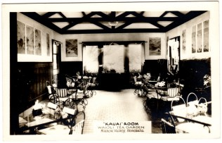 Waioli Tea Room -Kauai Room Postcard