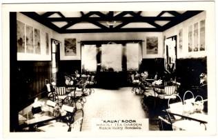 Waioli Tea Room -Kauai Room Postcard