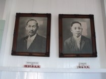 Wo Hing Temple Founders, Chung Koon You and Chan Wa-WC