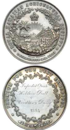 Woodlawn_Dairy-Award-Coin-1884