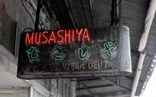 hono_musashiya_sign