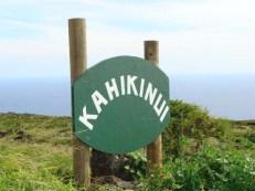 kahikinui_Osher