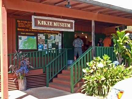 kokee-natural-history-museum