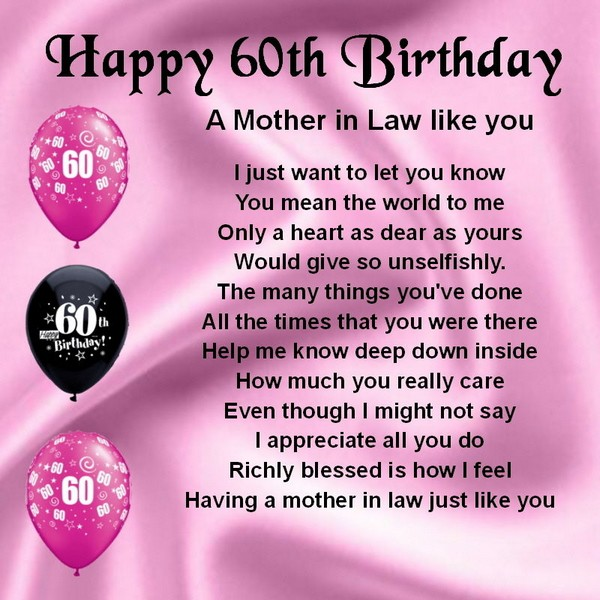 Loving Mother In Law Quotes: Birthday Quotes For Friends
