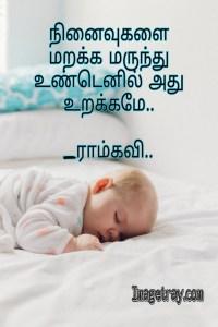 general quotes tamil
