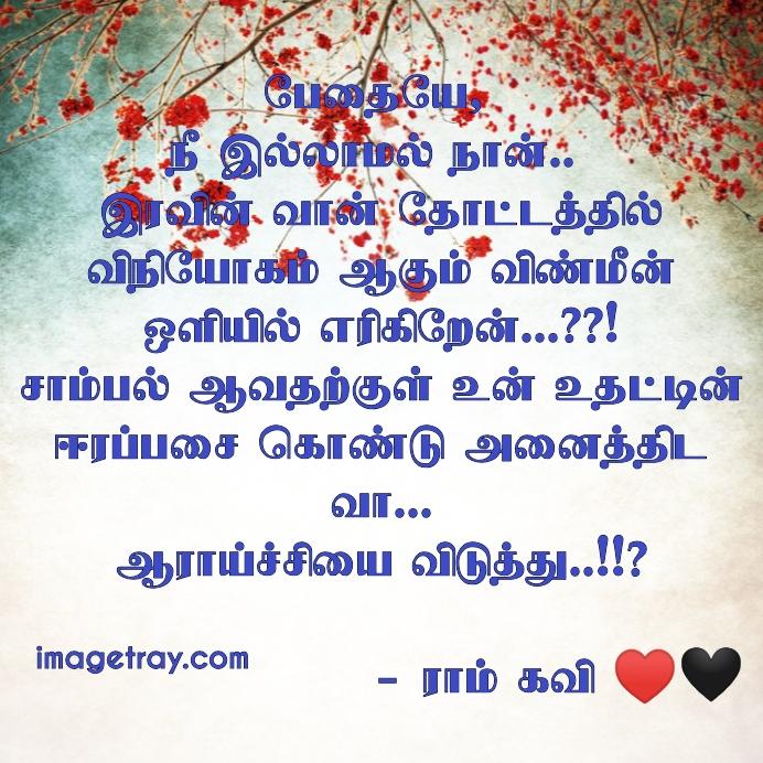 love failure quotes images