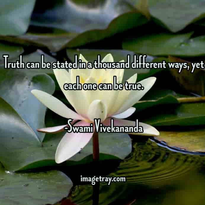 excellent words with images from swami Vivekananda quotes about true