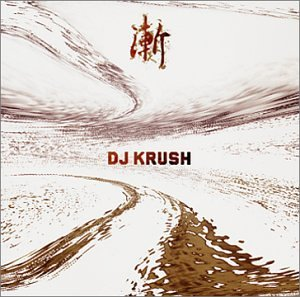 DJ Krush - Zen (2001) [FLAC] Download