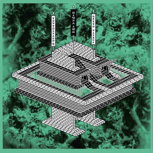 Mista Izm - EXPEDITion Vol. 14: Green Patrol (2016) [FLAC] Download