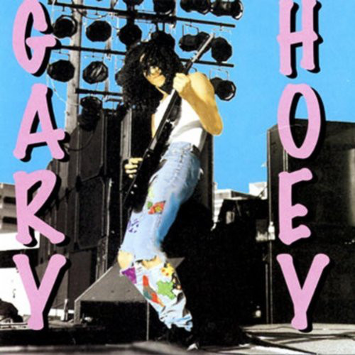 Gary Hoey - Gary Hoey (1995) [FLAC] Download