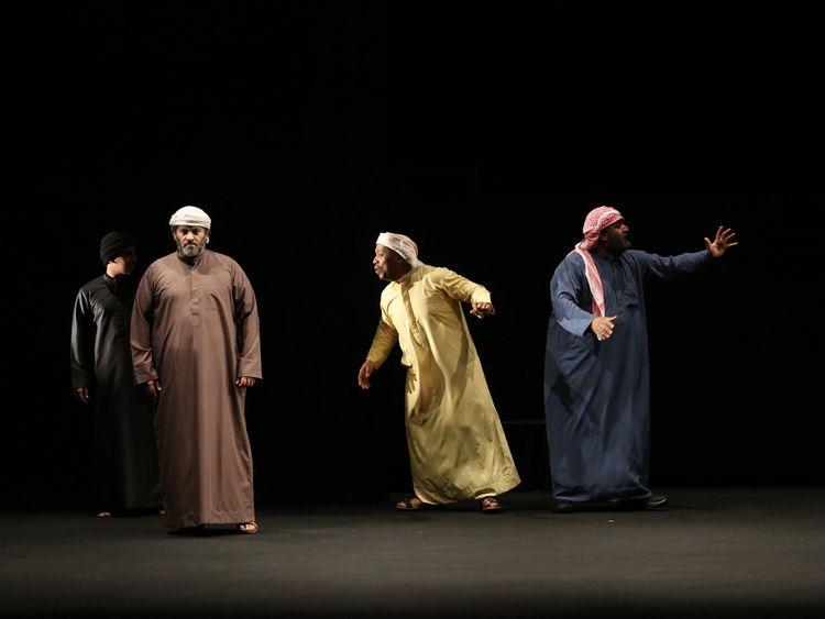 Abu Dhabi theatre-1568036681986