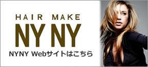 banner_nyny