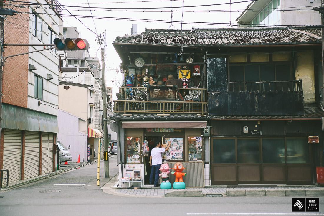 Japan_Buildings-16