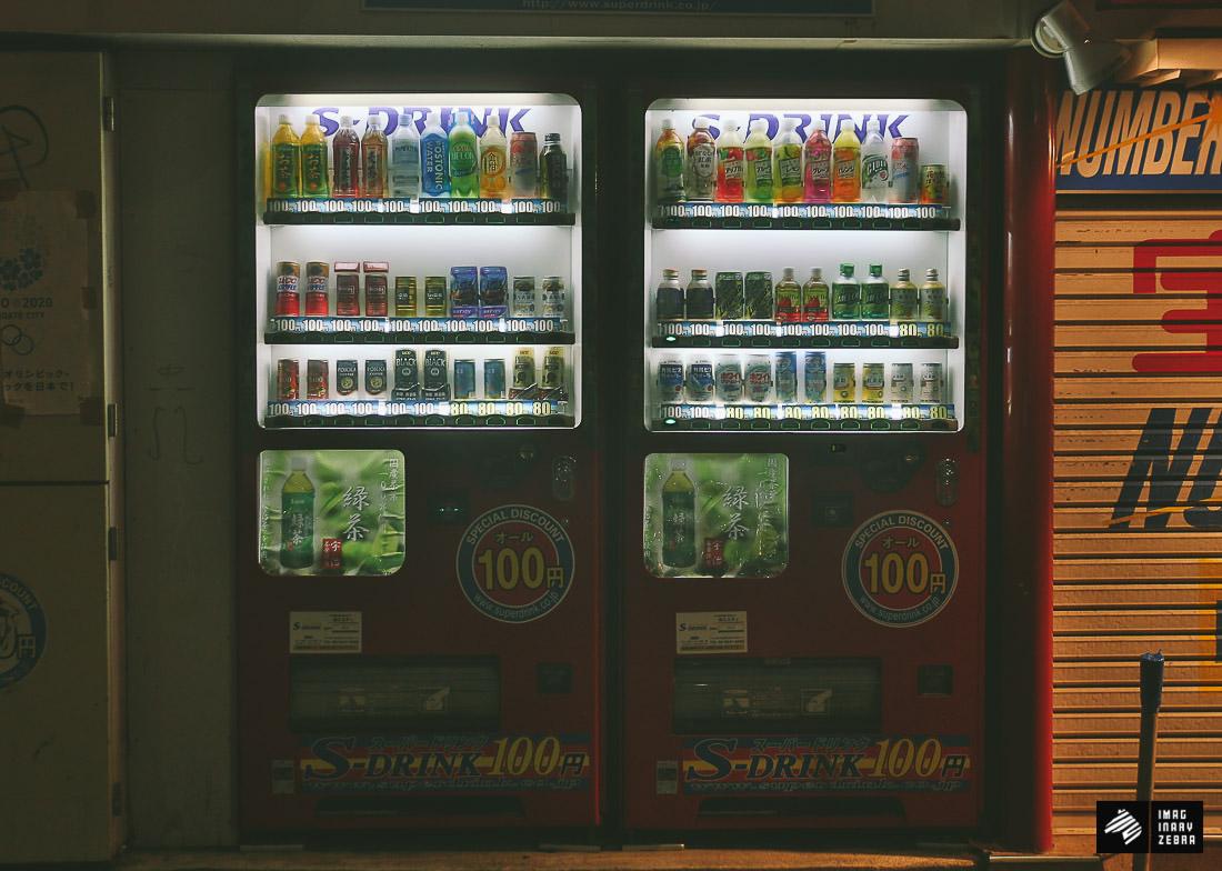 Japan_Vending-2