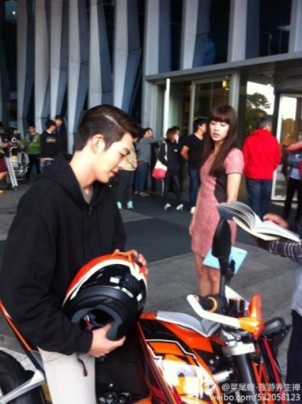 Kim Woo Bin and Kim Ji Won