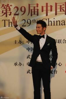 Huang Xiao ming. Devilishly handsome.