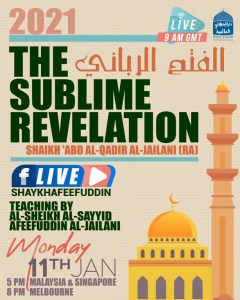 Read more about the article Al-Fath ar-Rabbani – The Sublime Revelation | 11 Jan 2021 | Weekly Classes