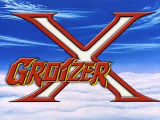 Groizer X (1976) 7XDVD9 Ita Jap Sub Ita Copia 1:1