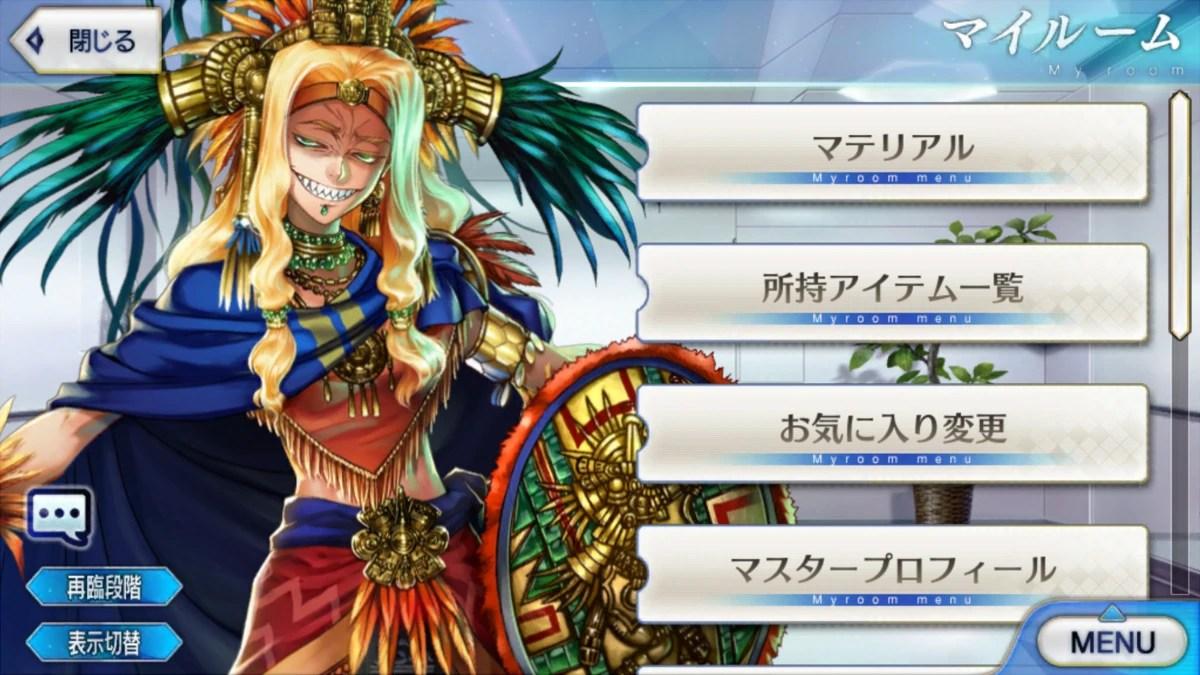 【閒聊】魁札爾‧科亞特爾(羽蛇神)資料簡單翻譯 @Fate/Grand Order 哈啦板 - 巴哈姆特