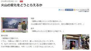 NHK0928おはよう日本